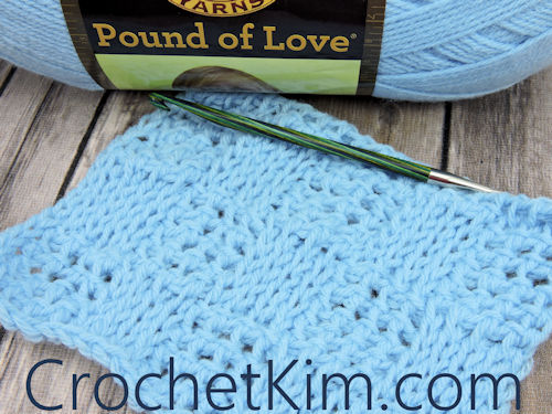 Swatching for Baby: Basket Weave Swatch